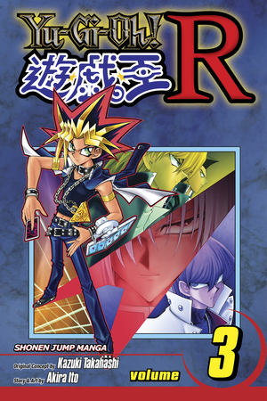 Yu-Gi-Oh! R Vol. 3: Synthetic Soul