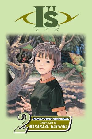 "I""s Vol. 2: Itsuki"