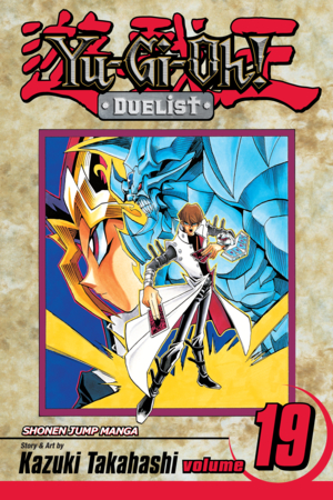 Yu-Gi-Oh!: Duelist Vol. 19: Duel with the Future