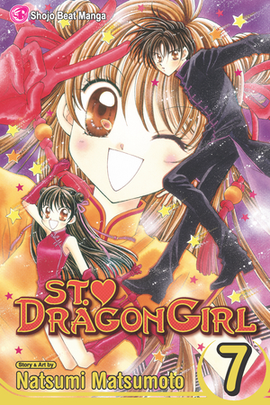 St. ♥ Dragon Girl, Volume 7