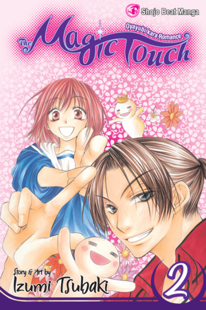 The Magic Touch Vol. 2: The Magic Touch, Volume 2