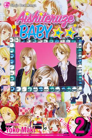 Aishiteruze Baby Vol. 2: Aishiteruze Baby, Volume 2