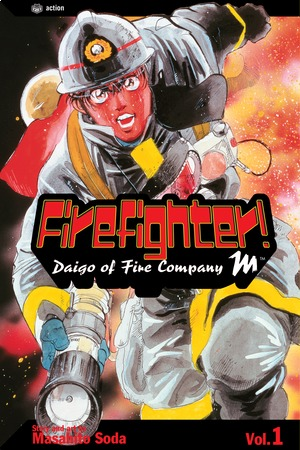 Firefighter!: Daigo of Fire Company M, Volume 1