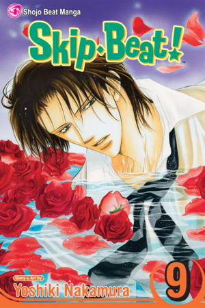 Skip•Beat! Vol. 9: Skip Beat!, Volume 9