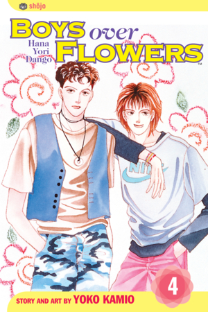 Boys Over Flowers, Volume 4