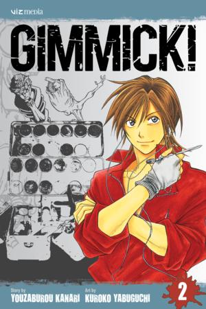 Gimmick! Vol. 2: Gimmick!, Volume 2