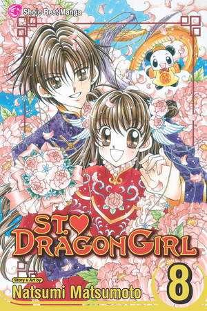 St. ♥ Dragon Girl Vol. 8: St. ♥ Dragon Girl, Volume 8