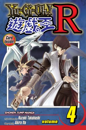 Yu-Gi-Oh! R Vol. 4: Return of the Dragon