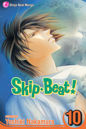Skip•Beat! Vol. 10: Skip Beat!, Volume 10