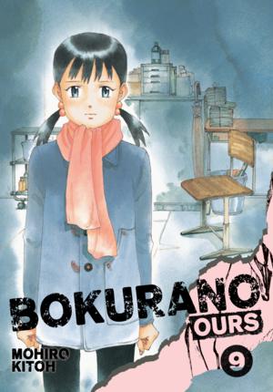 Bokurano: Ours Vol. 9: Bokurano: Ours Volume 9