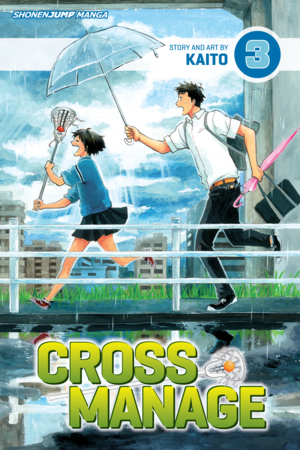 Cross Manage Vol. 3: Until I Met You