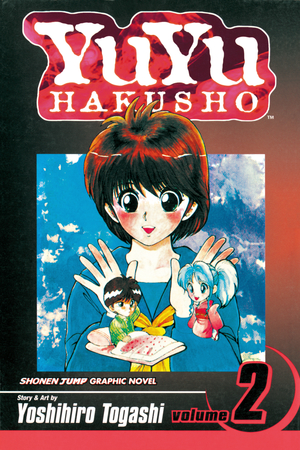 YuYu Hakusho Vol. 2: Lonesome Ghosts
