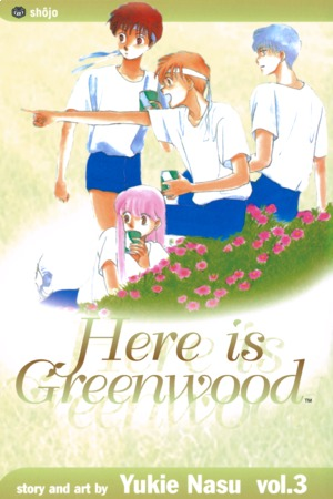 Here is Greenwood Vol. 3: Here is Greenwood , Volume 3