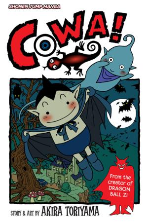 COWA!  Vol. 1: Free Preview!!