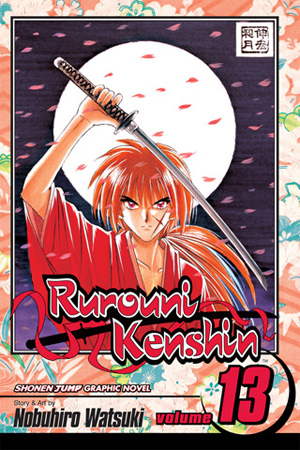 Rurouni Kenshin Vol. 13: A Beautiful Night