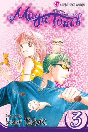 The Magic Touch Vol. 3: The Magic Touch, Volume 3