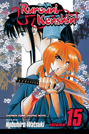 Rurouni Kenshin Vol. 15: The Great Man vs. The Giant