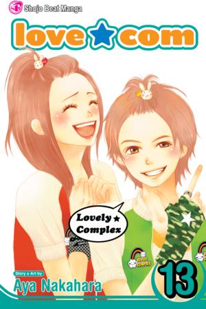 Love★Com, Volume 13