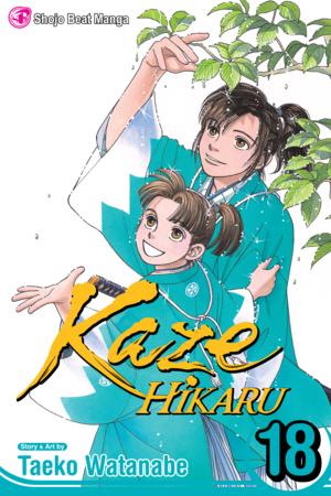 Kaze Hikaru Vol. 18: Kaze Hikaru, Volume 18