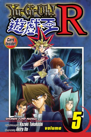 Yu-Gi-Oh! R Vol. 5: The End of the Battle