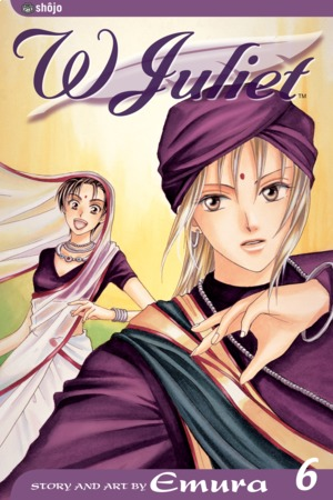 W Juliet Vol. 6: W Juliet, Volume 6