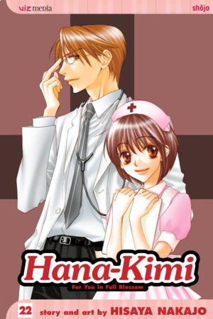 Hana-Kimi Vol. 22: Out of the Closet?