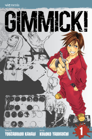 Gimmick! Vol. 1: Free Preview!!