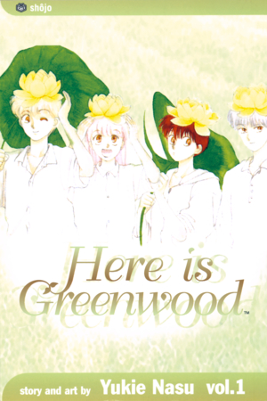 Here is Greenwood Vol. 1: Here Is Greenwood, Volume 1