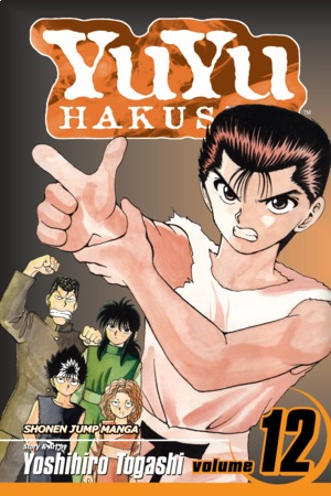 YuYu Hakusho Vol. 12: The Championship Match Begins!!