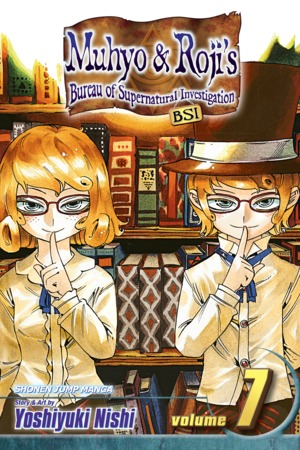 Muhyo & Roji's Bureau of Supernatural Investigation Vol. 7: Trials & Tribulations