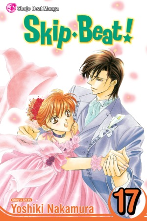 Skip•Beat! Vol. 17: Skip Beat!, Volume 17