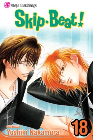 Skip•Beat! Vol. 18: Skip Beat!, Volume 18