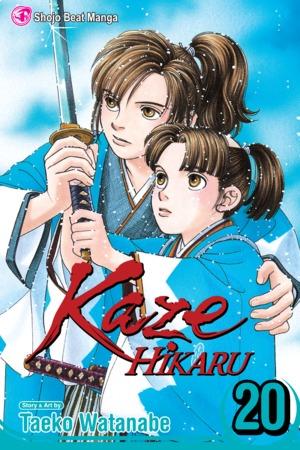 Kaze Hikaru Vol. 20: Kaze Hikaru, Volume 20