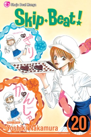 Skip•Beat! Vol. 20: Skip Beat!, Volume 20