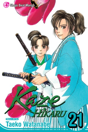 Kaze Hikaru, Volume 21