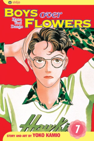 Boys Over Flowers, Volume 7