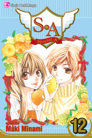 S.A: Special A Vol. 12: Special A, Volume 12