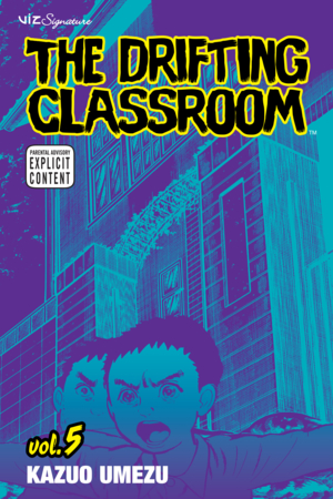 The Drifting Classroom Vol. 5: The Drifting Classroom, Volume 5