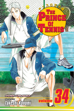 The Prince of Tennis Vol. 34: Synchro