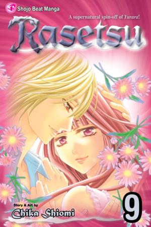 Rasetsu Vol. 9: Rasetsu, Volume 9