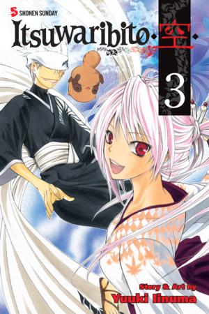Itsuwaribito  Vol. 3: Itsuwaribito, Volume 3