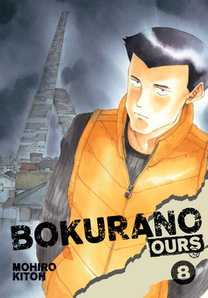 Bokurano: Ours, Volume 8