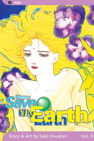 Please Save My Earth Vol. 9: Please Save My Earth, Volume 9
