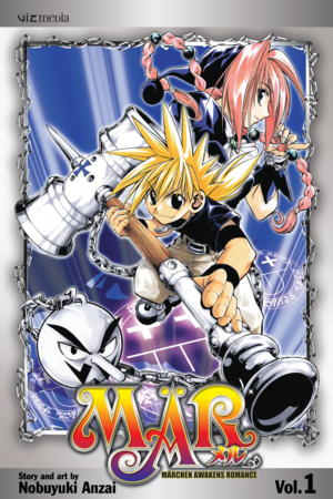 MÄR Vol. 1: MÄR, Volume 1