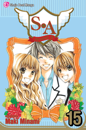 S.A: Special A Vol. 15: Special A, Volume 15