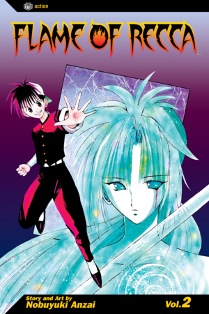 Flame of Recca Vol. 2: Flame of Recca, Volume 2