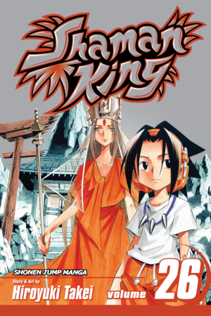 Shaman King Vol. 26: The Brother's Nose
