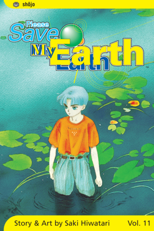 Please Save My Earth Vol. 11: Please Save My Earth, Volume 11