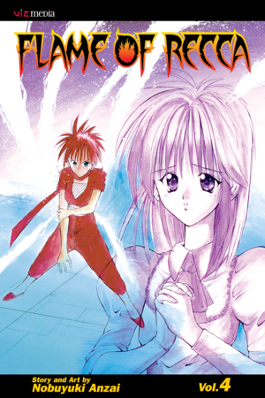 Flame of Recca Vol. 4: Flame of Recca, Volume 4