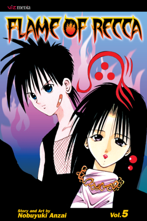 Flame of Recca Vol. 5: Flame of Recca, Volume 5